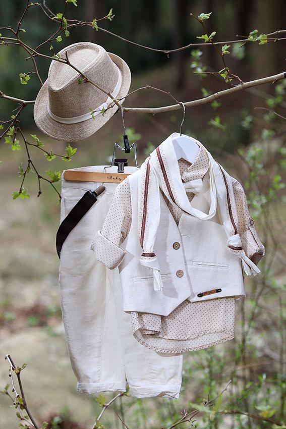Σετ ρούχων