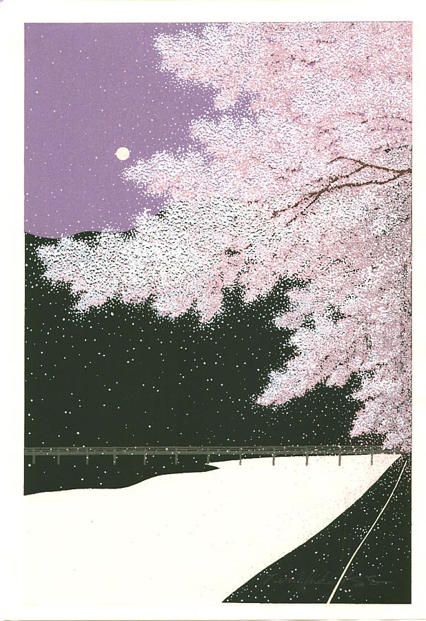 teruhide kato born 1936 cherry blossoms in arashiyama 日本画 グラフィックアート 京都 桜