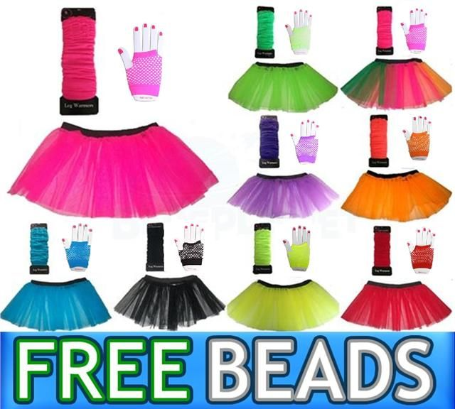 NEON UV TUTU SHORT GLOVES LEG WARMERS + BEADS 1980S FANCY DRESS COSTUME CHILDRENS SIZES | ADULTS & PLUS SIZES | BEADS INCLUDED