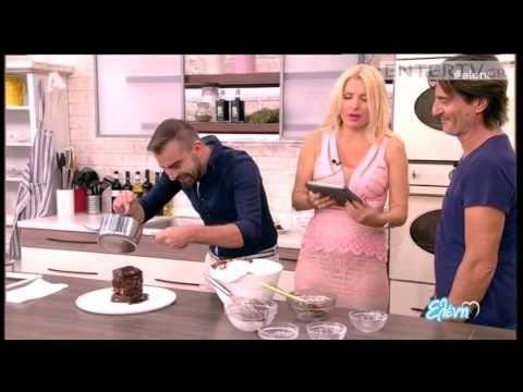 Entertv: Μπράουνις με τρεις διαφορετικές σοκολάτες από τον Χρήστο Βέργαδο B' - YouTube