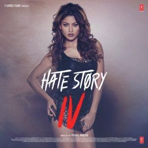 Hello Jai Hind Movie Mp3 Song Download