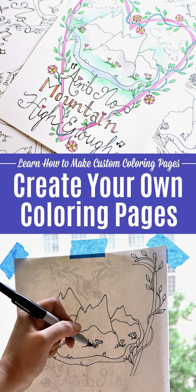 Make Your Own Coloring Pages Diy Coloring Books Coloring Pages