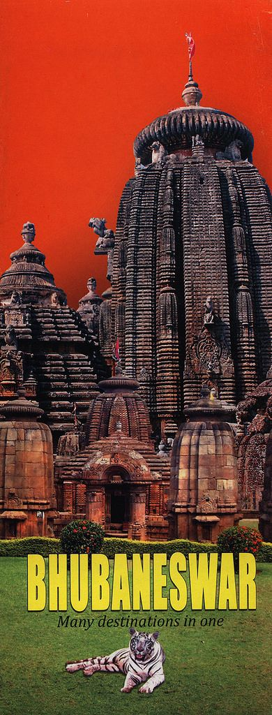 https://flic.kr/p/Ke8Qby | Bhubaneswar, Many destinations in one; 2003, Odisha state, India