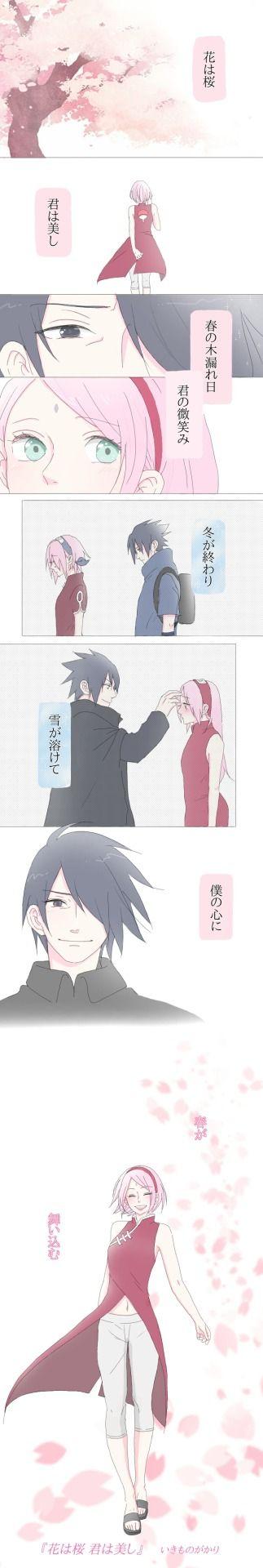 "sasusakuonly: ""花は桜 君は美し by だっつん (✅) ""『花は桜 君は美し/いきものがかり』 Twitterのアンケート結果から! いきものがかりの中でも特に好きな曲をサスサクで描かせていただきました~"" "" The flowers are Sakura (cherry blossoms) You are beautiful Spring light through the..."