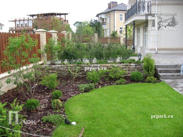 Павлово Сад на склоне | Природный Парк Дизайн