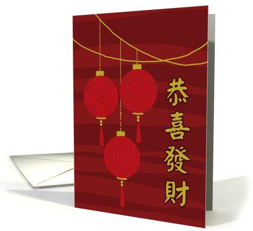 asian-card-style