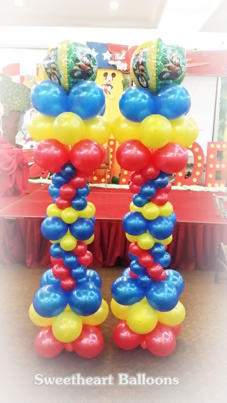Got a party to plan?  Don't know where to start?  Then it's time to leave your worries to the experts, and save yourselves the trouble of sleepless nights.  SWEETHEART BALLOONS IS HERE!!!  Jevon G. Tan Tel No. (02) 524-9882 (02) 241-9917 (02) 985-0078 (02) 215-9970  Mobile:  Sun:       09228908682 Globe:     09178908628 Smart:     09209266448