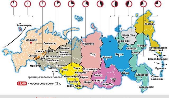 Time zones in Russia 2014 October aif.ru