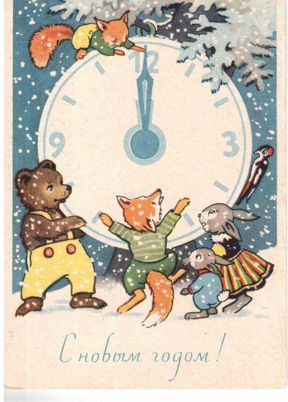 Советские новогодние открытки 50-60 х годов: soviet_life