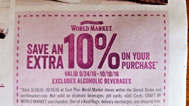 WORLD Market SAVE 10 Coupon DEAL Savings PROMO Code ONLINE In STORE Percent OFF*