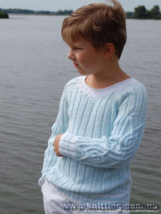 Пуловер для мальчика DURROW by Jodi Green.
