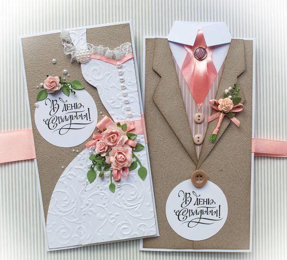 Так для, открытка своими руками ко дню свадьбы от внучки