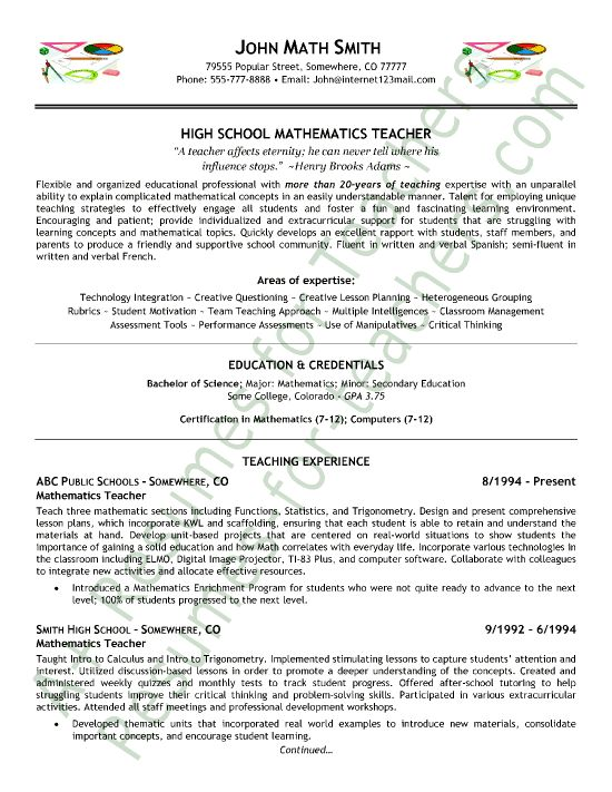 math teacher resume sample page 1 - Teacher Resumes Samples
