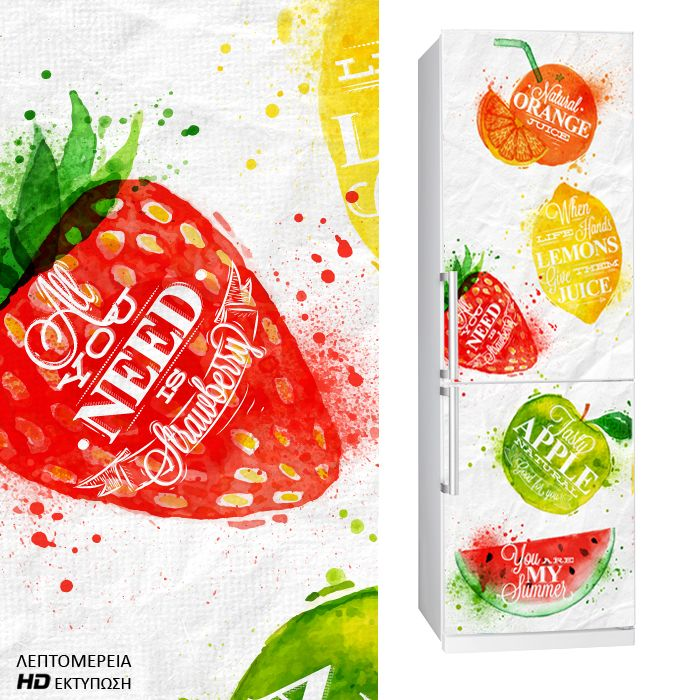 Fabric Fridgy Sticker WATERCOLOR FRUITS by Sticky!!!