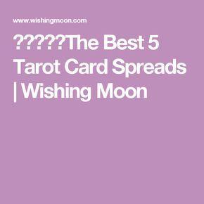 💖💖💖💖💖The Best 5 Tarot Card Spreads   Wishing Moon