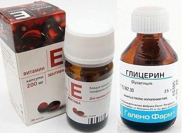 Глицерин+витамин Е=молодость и красота