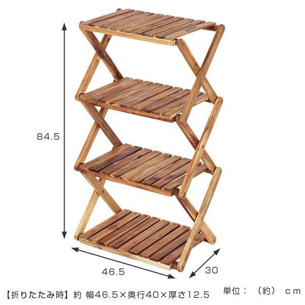 楽天市場】オープンラック 木製 4段ラック 幅46.5cm ( 送料無料 棚 ... 4段 幅60cm