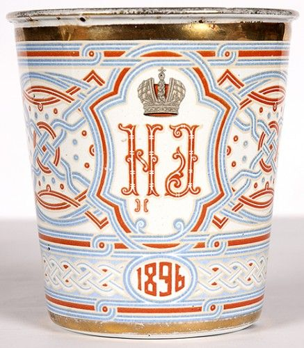 NICHOLAS II, Emperor of Russia and Empress ALEXANDRA -- A late 19th-century Russian enamelled coronation beaker bearing the crowned imperial...