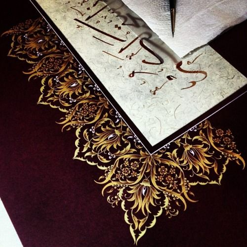 #workinprogress  #illumination #calligraphy #art #artwork #artcollective #mywork #design #painting #gold #handmade #traditionalart #islamicart #istanbul #turkey #