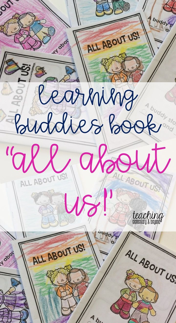 Buddy books are a great way for learning buddies to get to know each other. Regardless if you are supporting reading buddies, big/little buddies or activities for a variety of grades, these booklets will help students to get to know each other with this fun activity. Buddy activities can be hard to find and I love that this one supports elementary, primary and cross age groups for students and a wide variety of academic abilities. #readingbuddies #buddies #learningbuddies #learningbuddyactivity