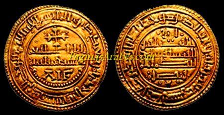 El maravedí castellano - Primera moneda cristiana con texto árabe
