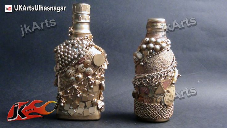 How to make antique bottle from glass bottle best out of for Make glasses out of bottles