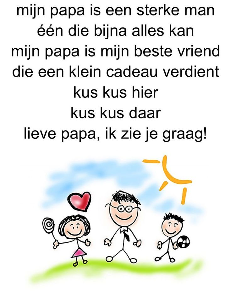father's day 2015 nl