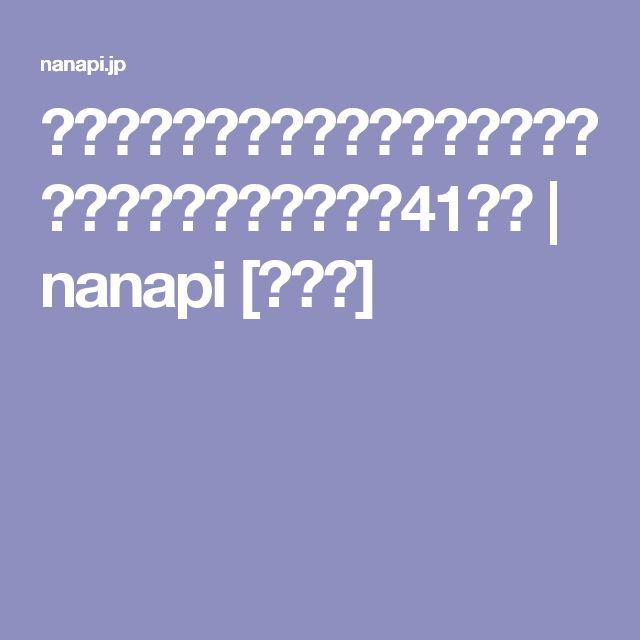 Nanapi ナナピ 基礎代謝 メキシコサラマンダー 入門