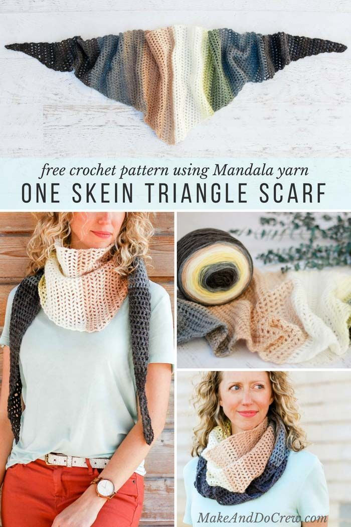 Modern Free Lion Brand Mandala Crochet Scarf Pattern Crochet Scarf Pattern Free Scarf Crochet Pattern Crochet Triangle Scarf