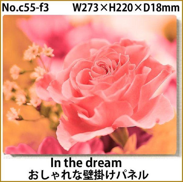 壁掛けアートアートパネル風景画フォトグラファーy2-hiro写真F3バラ薔薇マクロ植物ピンク自然母の日花ギフトインテリア雑貨キャンバスジグレー版画