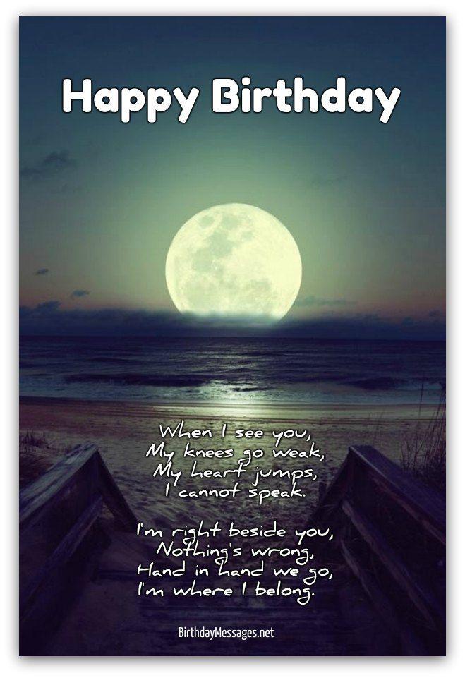 Romantic Birthday Poems: Romantic Birthday Messages
