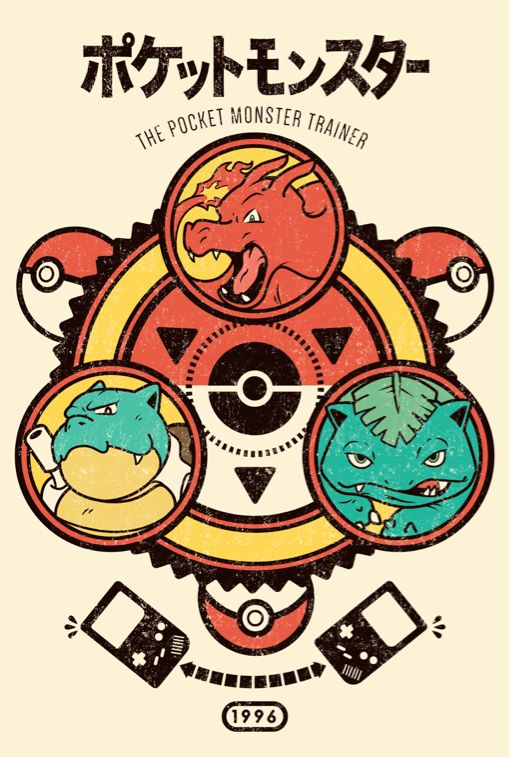 The Pocket Monster Trainer by Adam Rufino