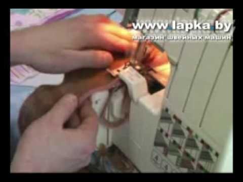 Приемы шитья и использование лапок на оверлок Merrylock 007 часть1