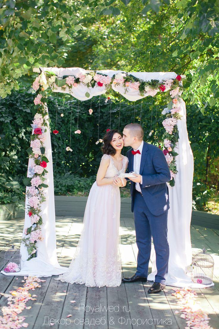 wedding arch, wedding florestry, boho wedding, Royalwed.ru, groom, bride, bride bouqet