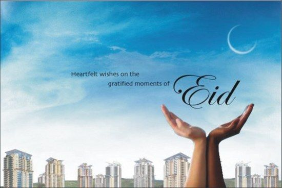 Top 20 Picture Messages For Eid http://www.wishescollection.com/top-20-picture-messages-for-eid.php