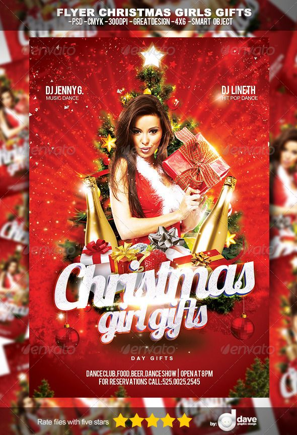 Flyer Christmas Girl Gifts — Photoshop PSD #red #white flyer • Available here →…