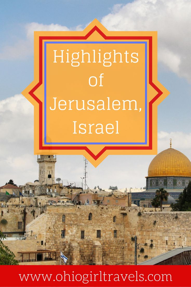 Before visiting Jerusalem, Israel you'll want to check out this extensive guide. This Jerusalem guide includes things to see divided into regions of the city, what makes each region unique, and how to make the most of your time in Jerusalem. Don't forget to save these tips for Jerusalem to your travel board when you're done reading!