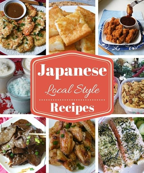 68 best local style japanese recipes images on pinterest asian get more hawaiian and local style recipes here forumfinder Choice Image