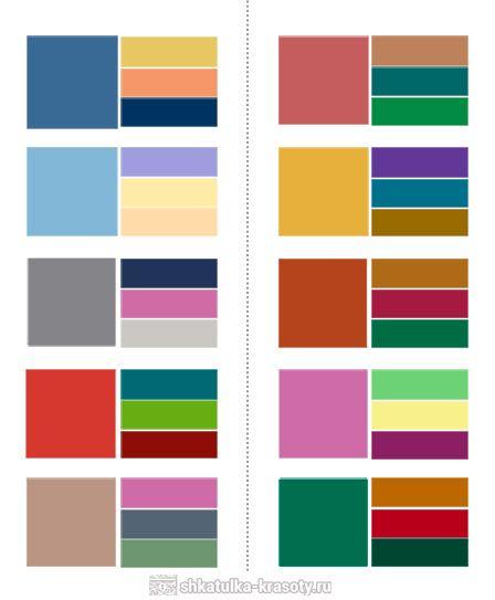 Модные цвета осень-зима 2016-2017 в одежде. Фото - Шкатулка красоты   Шкатулка красоты