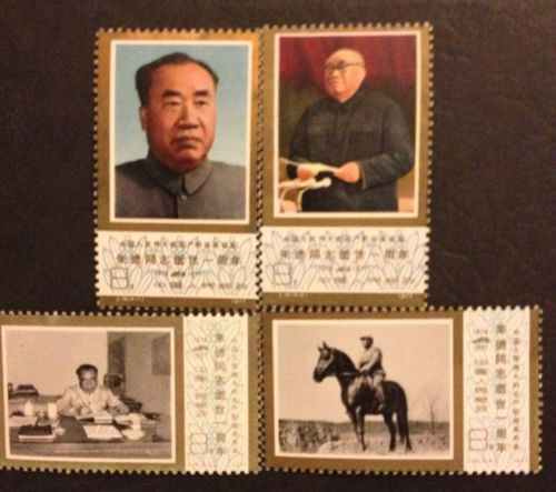 J19 1st Anniversary of the Death of Comrade Zhu De, 1977 Bidding is on the go, 3 days till this item ends. Bid now while lasts