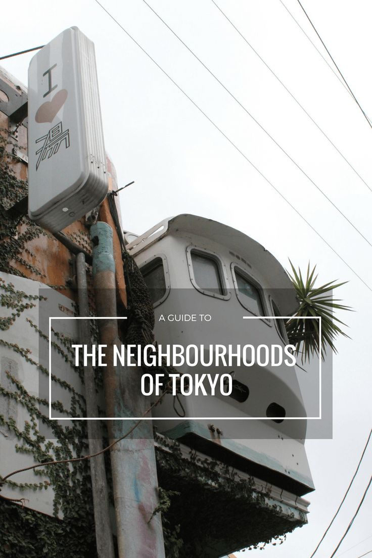 Tokyo can be overwhelming for first-time visitors. Here's a beginner's guide to the neighbourhoods of Tokyo to help you to decide on where to stay in Tokyo.