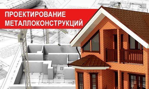 Быстровозводимые ангары Днепропетровск Украина.