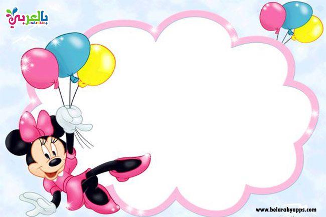 احلى تصاميم اطارات اطفال بنات ناعمة وملونة للتصميم براويز بالعربي نتعلم Minnie Mouse Images Red Minnie Mouse Mickey Mouse Wallpaper