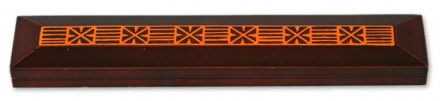 Handcrafted African 'Asenn Dua' Oware table game