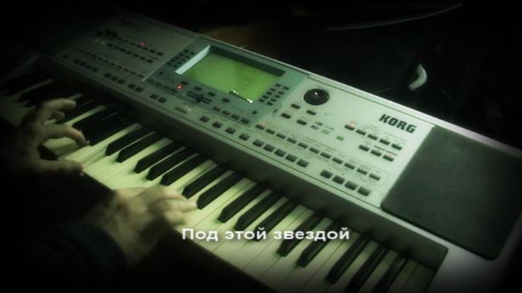 Пороги [музыка: Владимир Кузьмин]