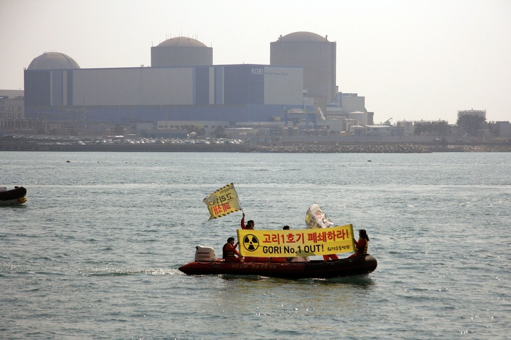 Kori nuclear power plant 대체에너지 활성화를 빨리해야...