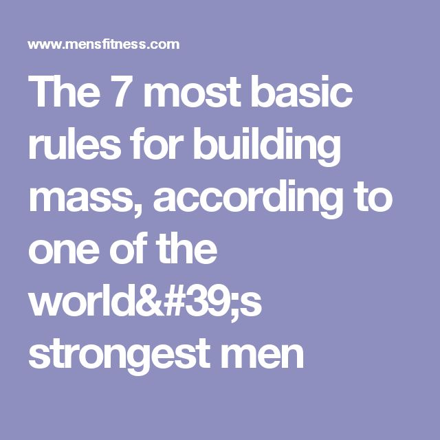 The 7 most basic rules for building mass, according to one of the world's strongest men