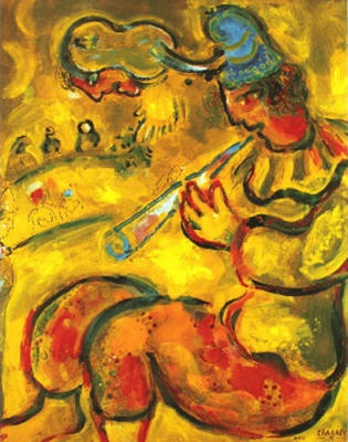 The Yellow Clown. Marc Chagall