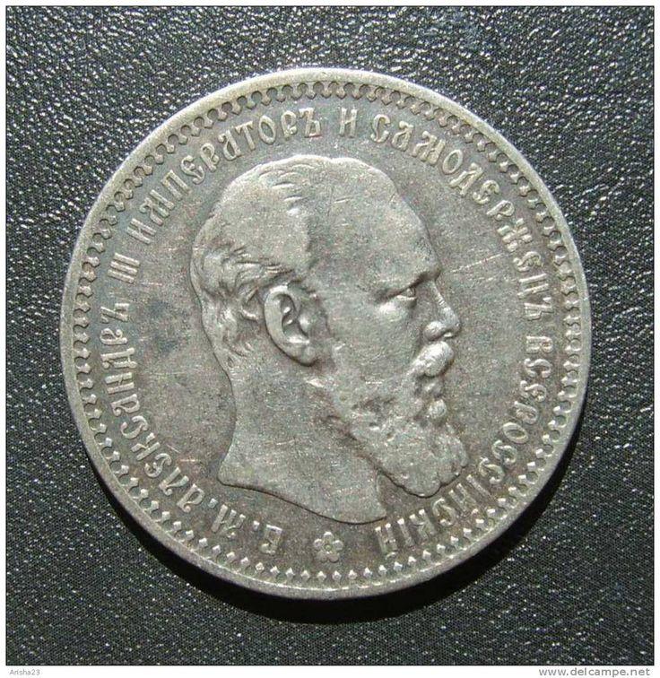 No.O-2 RUSSIA, 1 Rouble 1894 - Alexander III - silver