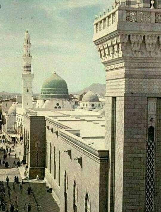 Masjid Al nabavi  before the  expansion  #Medina